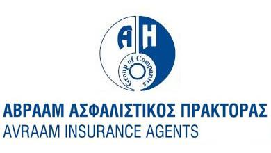 Avraam Insurance Logo